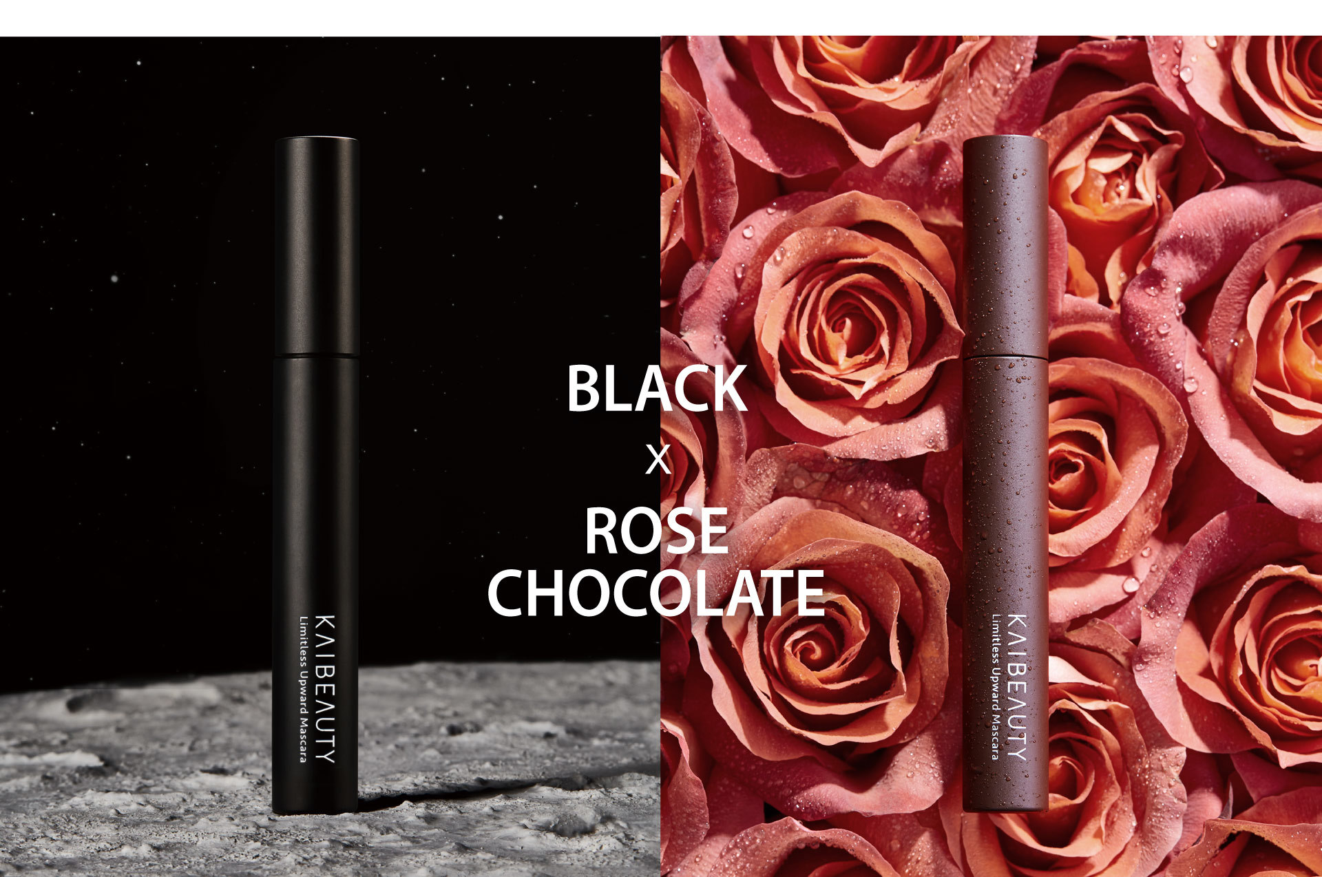 kaibeauty, mascara, rose chocolate, eyelash, eye, limitless upward mascara, shipping, makeup, 小凱