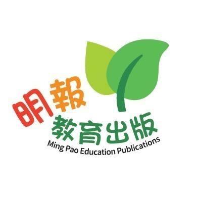 明報教育出版