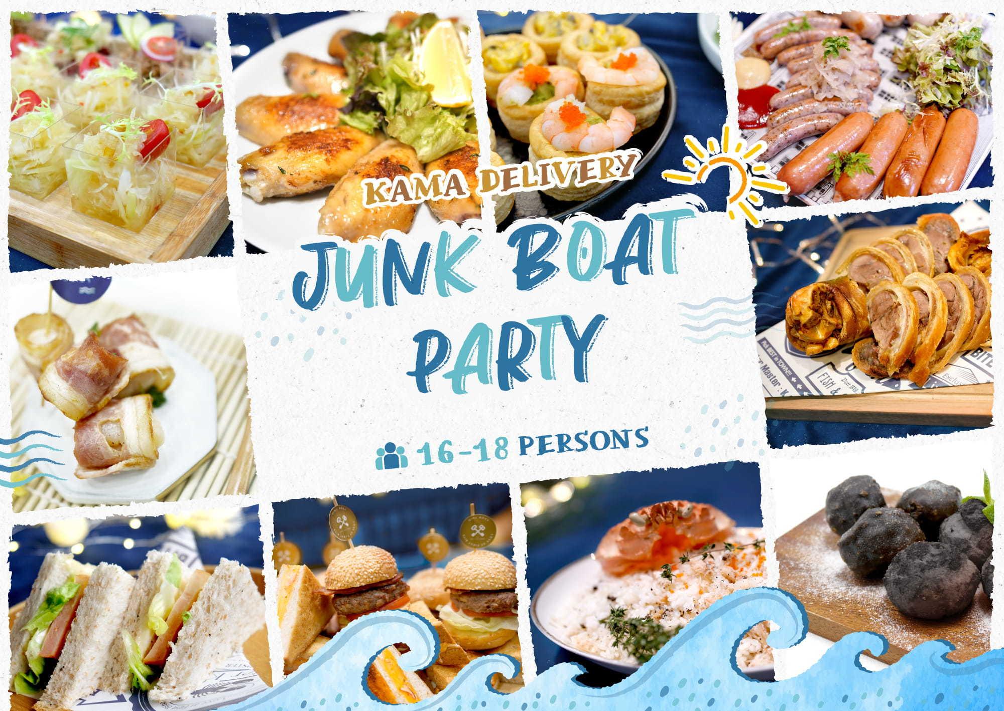 船河外賣推介|Kamadelivery推出的Junk Boat Party Set 食物份量適合16-18人的船P/船河到會派對享用,並可按需要調整食物份量及種類。