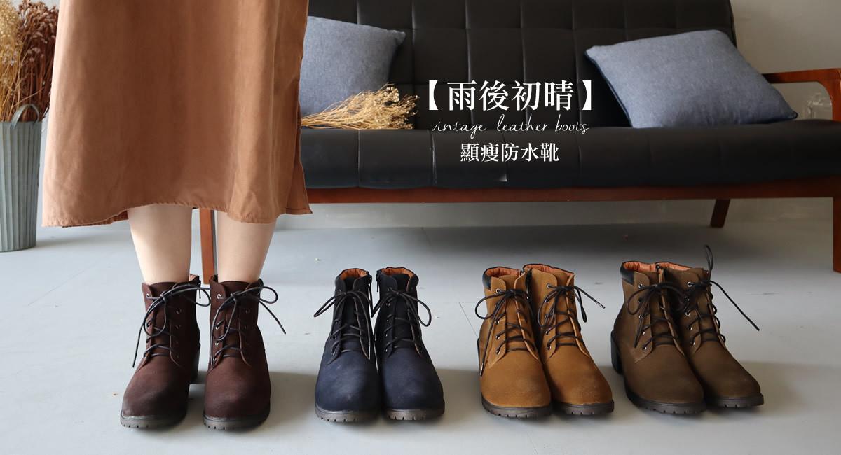 防水靴推薦