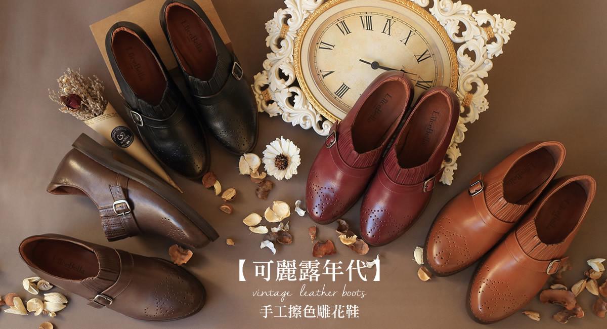 雕花牛津鞋台灣手工鞋