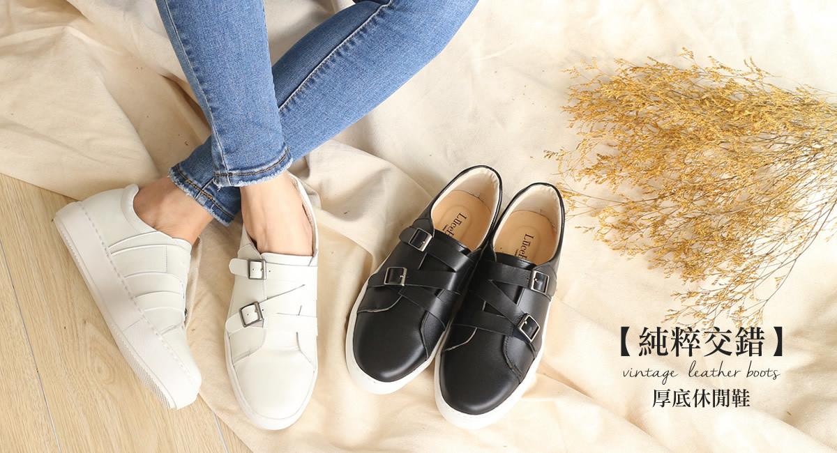 厚底小白鞋休閒鞋