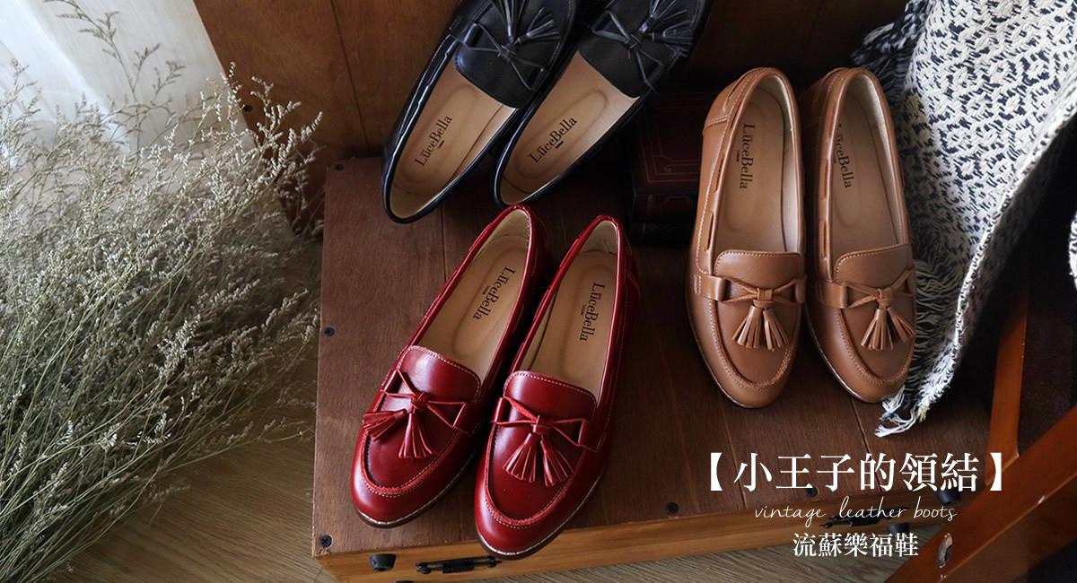 樂福鞋推薦
