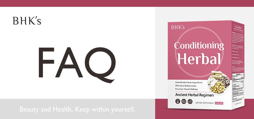BHK's 漢方四神 Q & A
