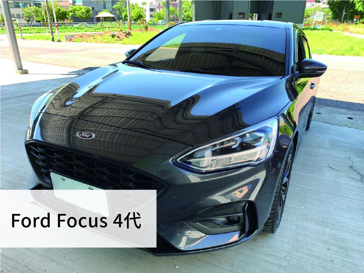 福特 Ford Focus 四代 更換濾網
