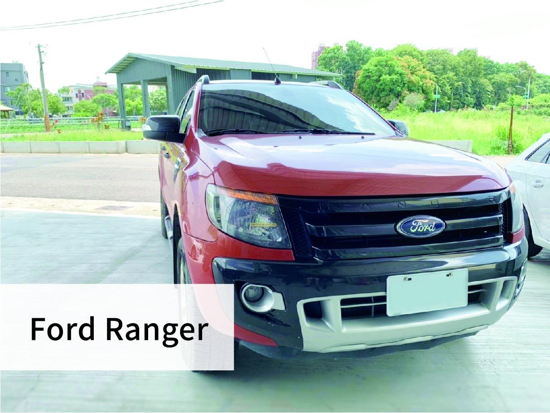 Ford Ranger 汽車冷氣濾網更換教學