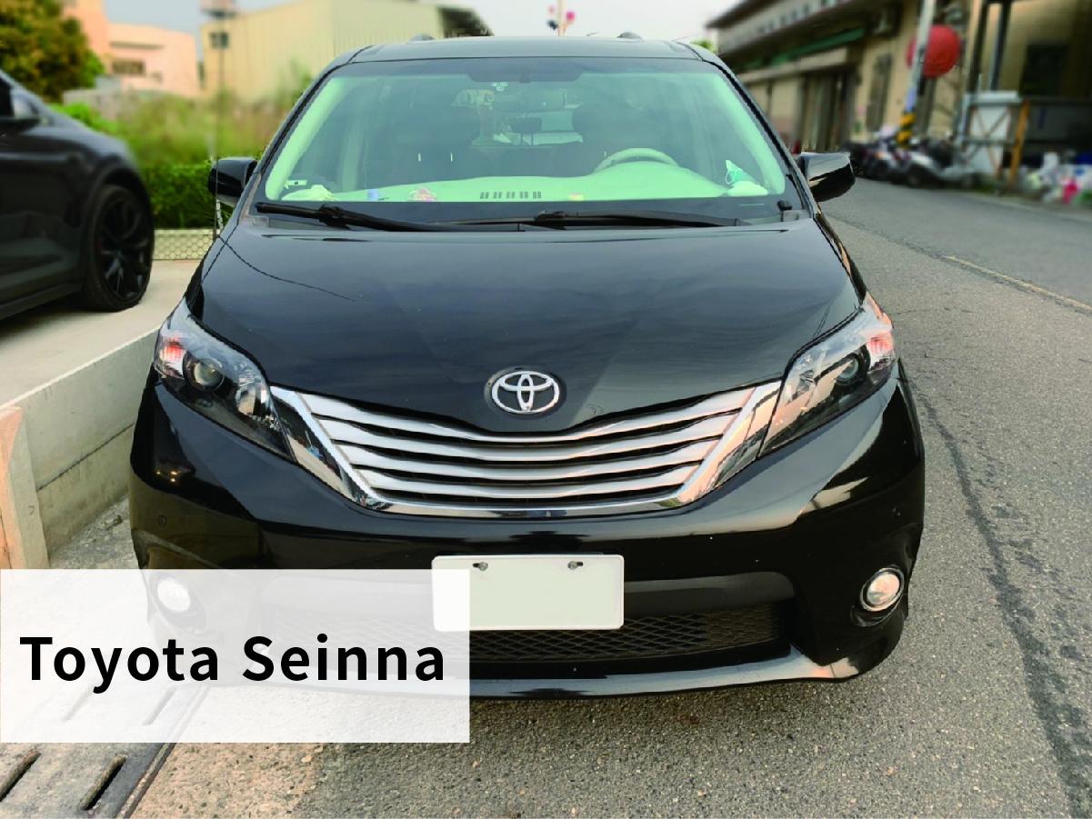 豐田 Seinna 更換汽車冷氣濾網教學