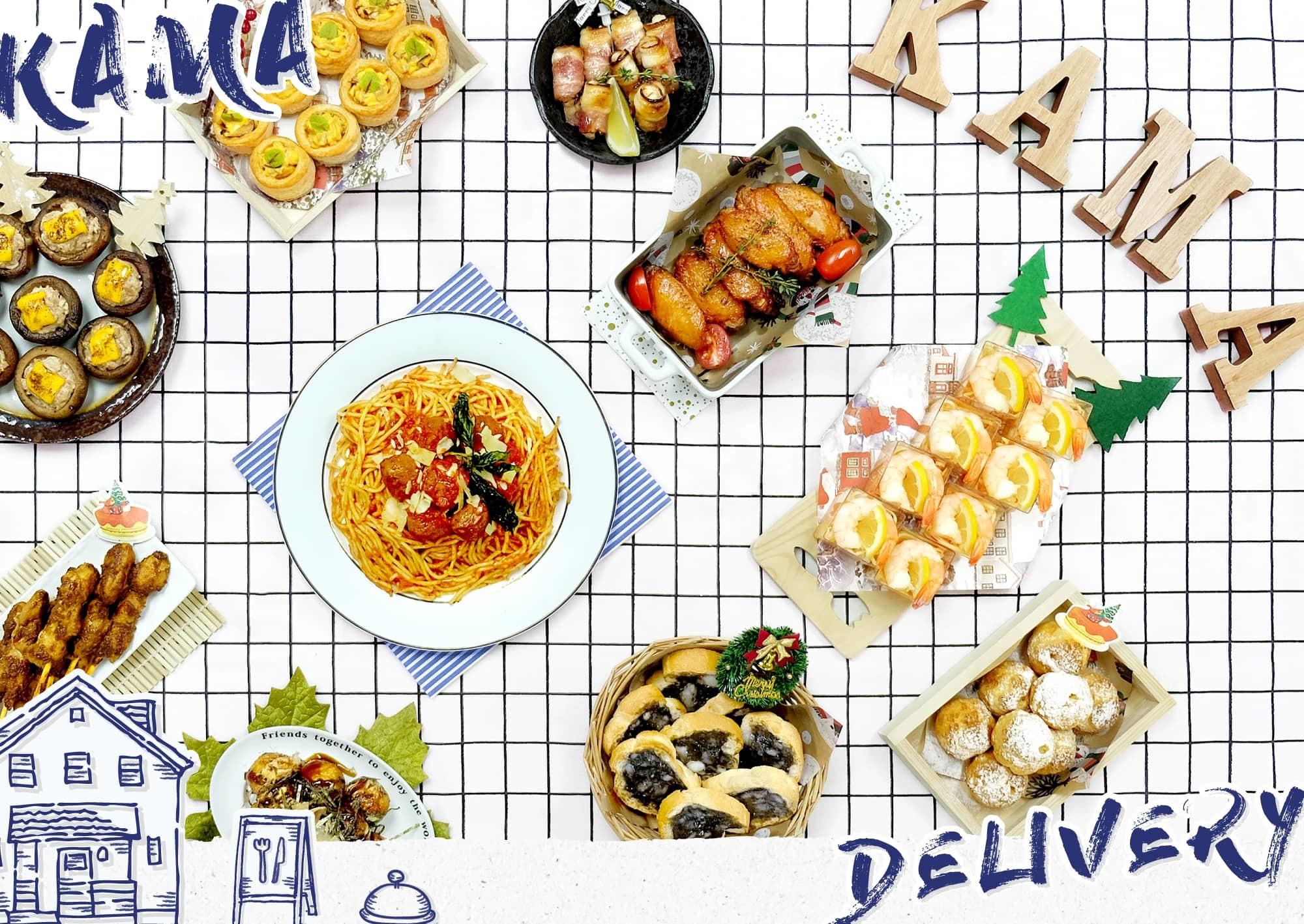 70人外賣套餐推薦|Kama Delivery大型外送到會Menu|精緻自訂人數餐盒|全港免運費直送|抵食西式單點食物