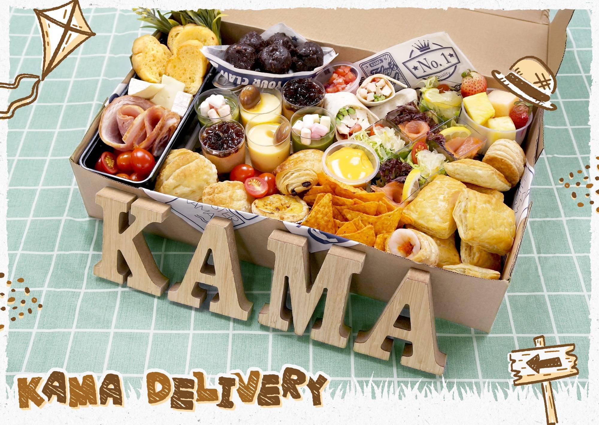 野餐食物訂購推介|Kama Delivery為各式各樣的戶外活動外送多款西式外賣美食,立即網上預購吧!