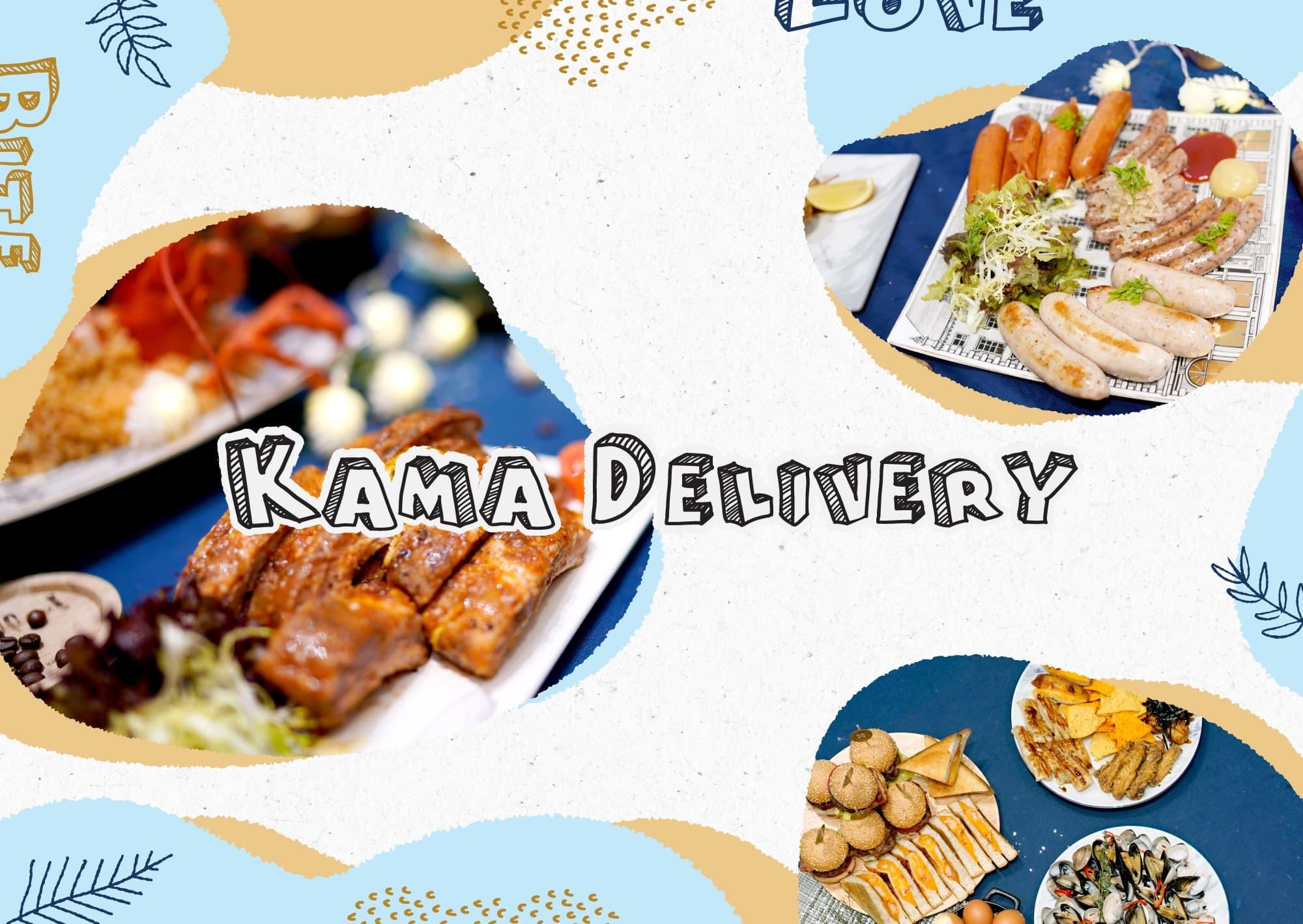 鶴園到會外賣訂購|Kama Delivery外送美食速遞服務|享有免費送貨服務|過百款美食任君選擇