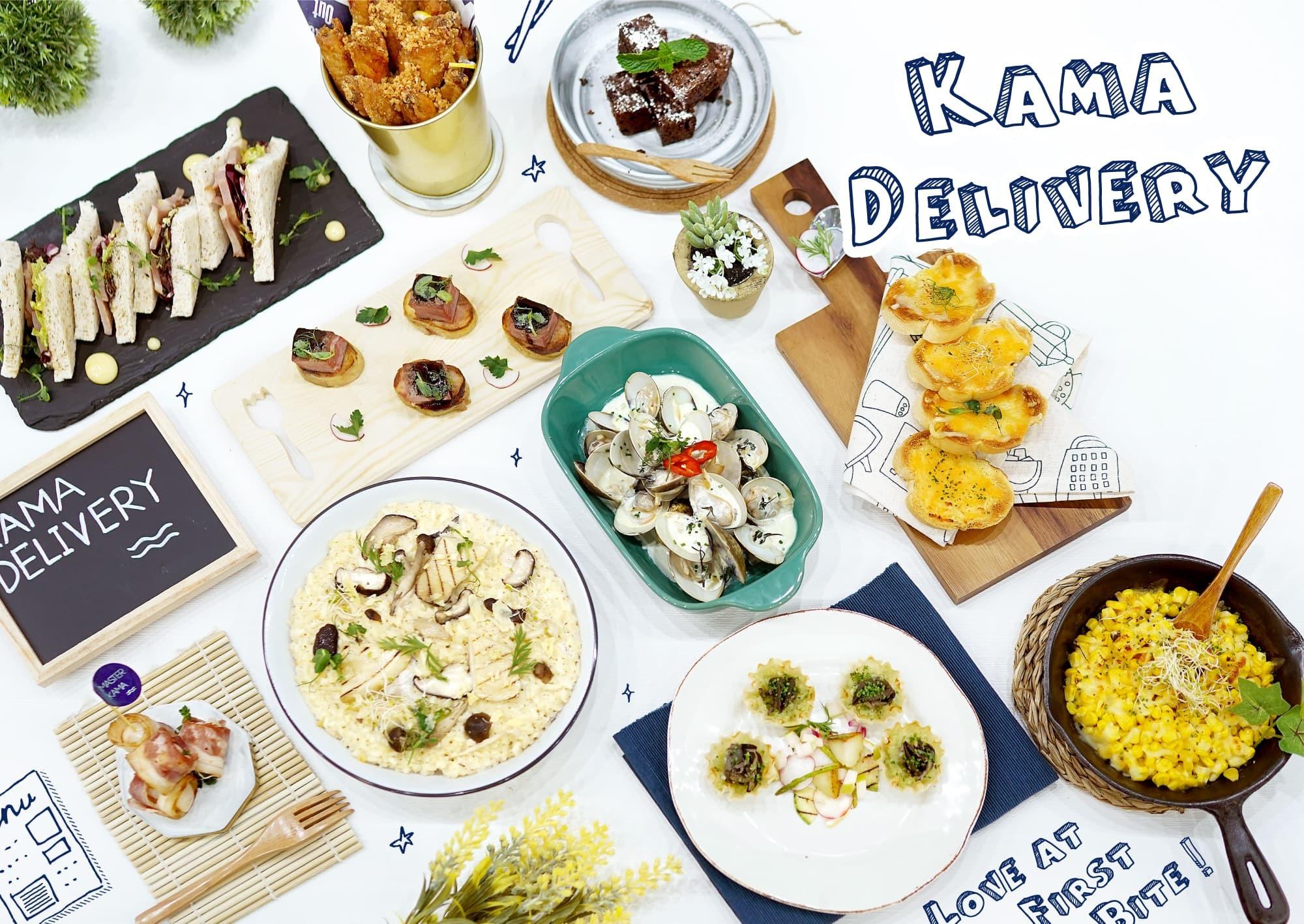 79人外賣套餐預訂|Kama Delivery為大型Party製作各款特色食品,並可為你的派對度身訂造個性化Menu及按人數調整美食份量。