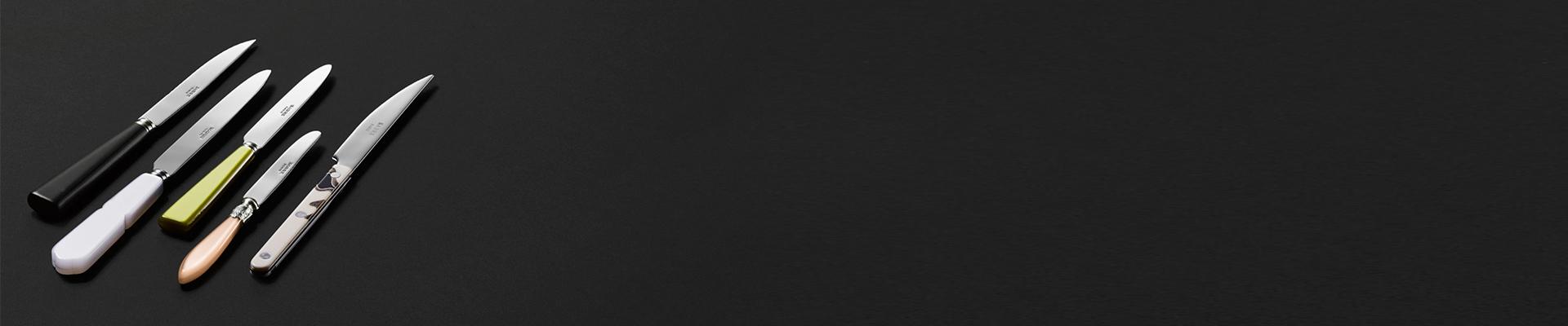 Sabre Paris,Tableware,Tableware knife, fork, spoon, serving accessories, kitchen accessories, 餐刀,餐叉,咖啡匙,茶匙,點心叉,牛排刀,刀,叉,匙,餐具,餐