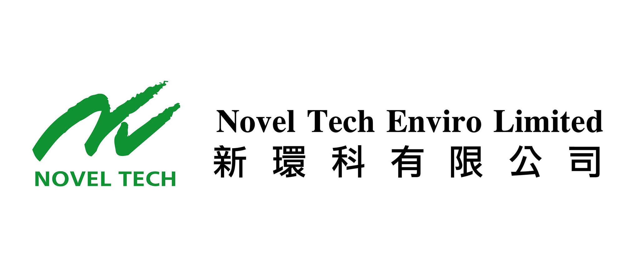 新環科有限公司,環保公司,打造優質健康生活環境,,新環科,環保產品,長效抗菌,健康安心