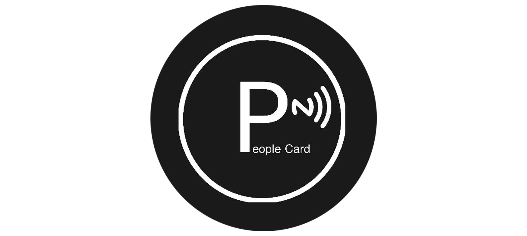 NFC People Card,WhatsApp電子咭片,人際生意網絡,大趨勢,電子化咭片,容易溝通,無紙化,環保